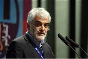 ریل گذاری جدید در دانشگاه آزاد اسلامی