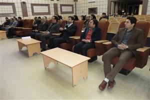 مراسم اختتامیه هفته پژوهش و تقدیر از همکاران فعال در همایش ملی بانکداری اسلامی