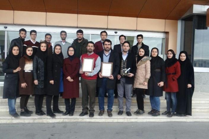 دانشگاه آزاد اسلامی اراک