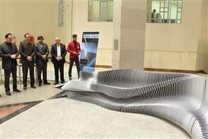 Najafabad IAU Unveils Ergonomic Bench