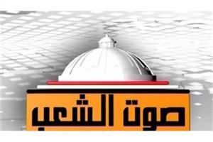 وزارت اطلاعرسانی سوریه دو رسانۀ مهم را تعطیل کرد