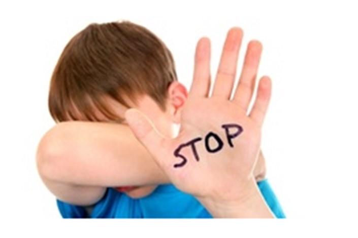 تنبیه بدنی کودکان در چه کشورهایی ممنوع است؟
