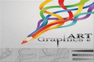چگونه یک لوگوی حرفه ای طراحی کنیم؟