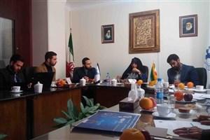 نشست شورای سیاستگذاری ایده تا عمل در واحد تهران غرب برگزار شد