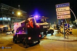 عامل حمله تروریستی ازمیر شناسایی شد
