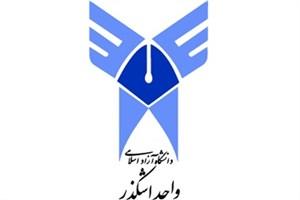 مسئول جدید اداره پژوهشی دانشگاه آزاد اسلامی واحد اشکذر معرفی شد