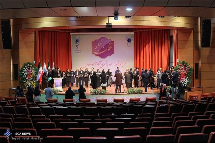 سومین جشنواره علوم پزشکی دانشگاه آزاد اسلامی لقمان حکیم