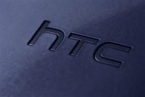 نام رمز سه موبایل جدید HTC افشا شد