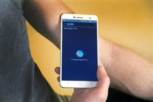 موبایل Changhong H2 میزان چربی بدن شما را اندازه گیری می کند