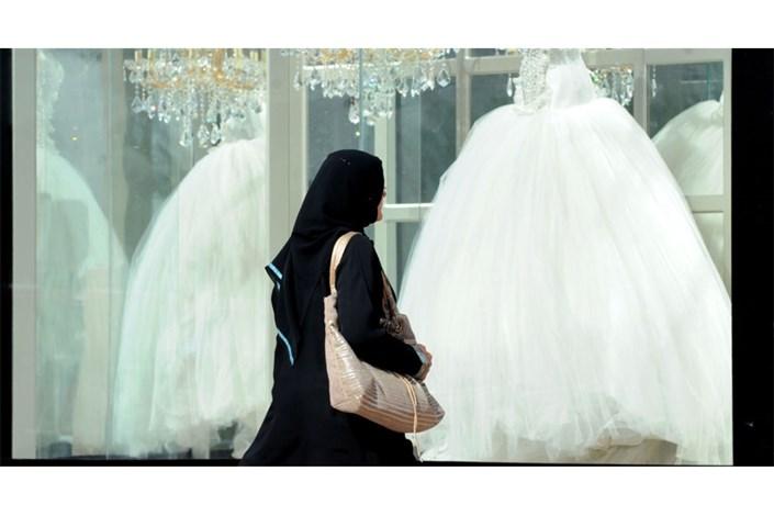 چرایی ازدواج  دختران با مردان  مسن