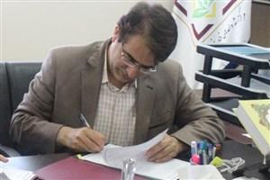 تاثیر رویدادهای  بین المللی  علمی و اجتماعی-فرهنگی دانشگاه آزاد اسلامی بر جامعه ایرانی