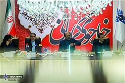 جلسه شورای سیاست گذاری همایش خواجوی کرمانی
