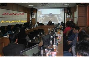 جلسه شورای اداری در واحد زرقان برگزار شد