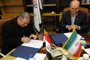 دانشگاه علوم پزشکی ایران با موسسه آموزشی «کربلا» همکاری می کند