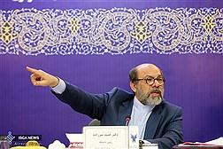 جلسه هیات امنای دانشگاه آزاد اسلامی استان یزد