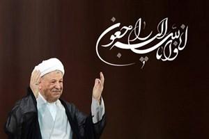 تأثیر شگرف آیت الله هاشمی در آموزش عالی ایران