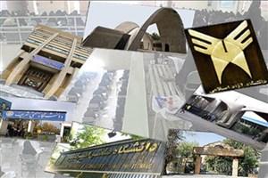 اعلام زمان جدید برگزاری امتحانات لغو شده در پی درگذشت  آیتالله هاشمی رفسنجانی/ متن اطلاعیه دانشگاه ها