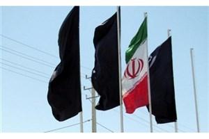 بیرق سیاه 1200 مترمربعی عزای فاطمه زهرا(س) بر فراز ساختمان استانداری تهران