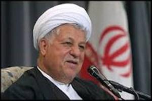 تسلیت حزب کارگزاران استان تهران برای درگذشت آیتالله هاشمی رفسنجانی