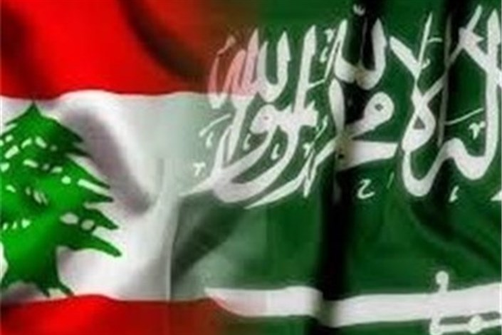 عربستان و لبنان