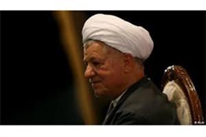 پیام تسلیت ریاست دانشگاه واحد گیلان در پی درگذشت آیت الله هاشمی رفسنجانی