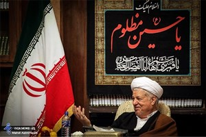 Ayatollah Hashemi's Views On The Foundation And Administration Of IAU