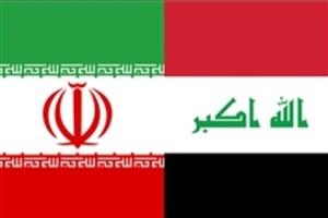 موافقت مجلس با همکاری دولت های ایران و عراق در زمینه حفظ نباتات