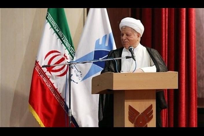 آیت الله هاشمی رفسنجانی در دانشگاه آزاد اسلامی