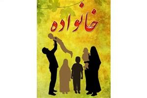 تقی آزادارمکی، جامعهشناس: تغییرات نهاد خانواده از الزامات زندگی مدرن
