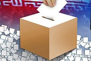 نتایج اولیه بررسی صلاحیت داوطلبان انتخابات شوراها امروز اعلام می شود