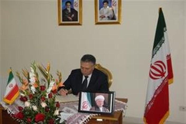 وزیر امور خارجه تونس