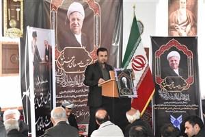 مراسم بزرگداشت ارتحال آیت الله هاشمی رفسنجانی در شهرستان بوکان
