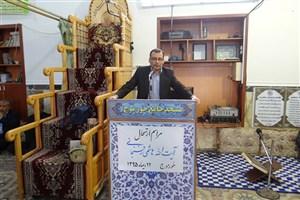 مراسم بزرگداشت ارتحال آیت الله هاشمی رفسنجانی در شهر خورموج برگزار شد
