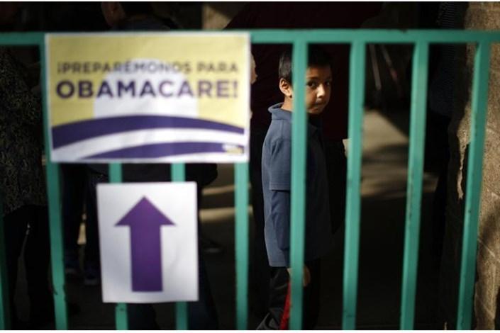 اوباماکر