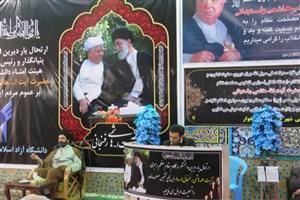 مراسم ترحیم حضرت آیت الله هاشمی رفسنجانی در مسجد جامع شهر دولت آباد