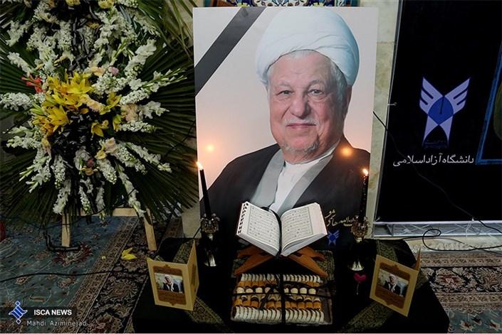 مراسم ختم آیت الله هاشمی در مسجد پیامبر اعظم دانشگاه ازاد اسلامی -2