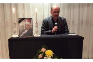 برگزاری مراسم ترحیم آیت الله هاشمی رفسنجانی در آفریقای جنوبی