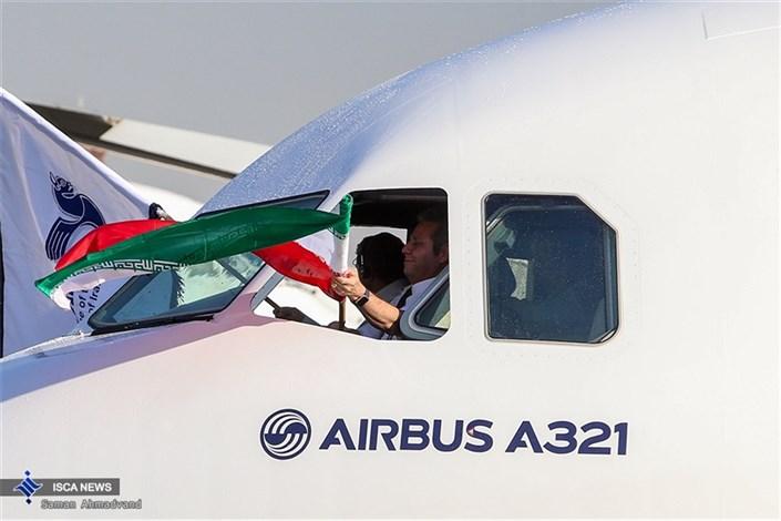 ورود ایرباس A321  به مهرآباد