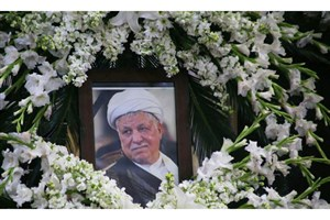 برگزاری مراسم ارتحال مرحوم آیت الله هاشمی رفسنجانی درمصلی امام خمینی (ره) رشت
