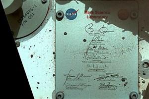 امضای اوباما در مریخ ماندگار شد