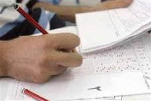 آغاز ثبتنام آزمون دستیار تخصصی پزشکی از اول بهمن