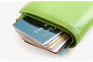 مذاکره برای اتصال به نظام بین الملل پرداخت، پس از برجام کلید خورد/برنامه بانک مرکزی برای ایجاد اتصالات منطقه ای