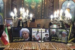 بیانیه رییس واحد ورامین پیشوا به پاس حضور گسترده در برنامه های بزرگداشت آیت الله هاشمی رفسنجانی