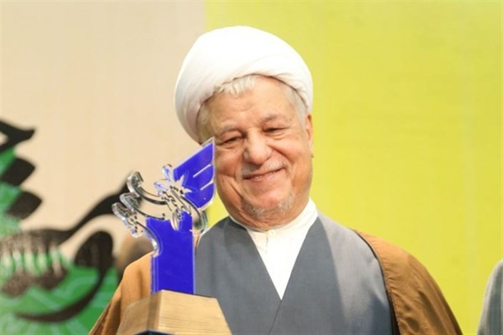 Ayatollah Hashemi's Wishes for  IAU Int'l Development  Shall be Realized