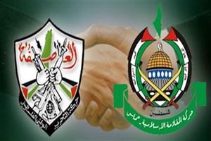 """آغاز به کار کنفرانس """"آشتی ملی فلسطین"""" در مسکو"""