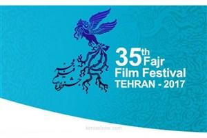 سیمرغ مصلحت اندیش سی و پنجمین جشنواره فیلم فجر