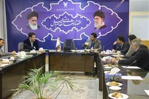 برگزاری سومین جلسه شوروی ورزش دانشگاه آزاد اسلامی استان گیلان در لاهیجان