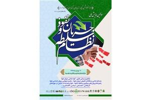 حسینی:آمریکایی ها جرأت بمباران ایران را ندارند