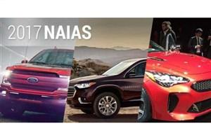 با 5 خودروی برتر نمایشگاه خودرو دیترویت آشنا شوید!/تصاویر