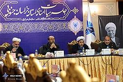 جلسه هیات امنای دانشگاه آزاد اسلامی استان خراسان جنوبی